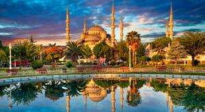 Турция, основная информация о стране