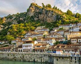 Республика Албания, знакомство