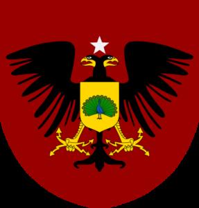 Герб Республики Албания